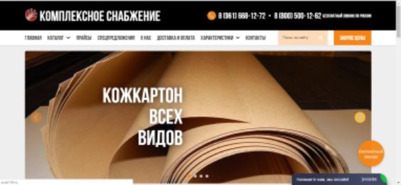 скриншот-превью сайта