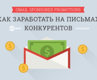 показать рекламу клиентам конкурентов